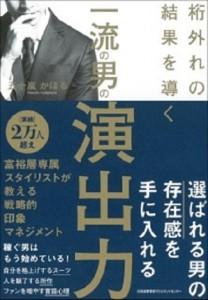 No.168 表紙