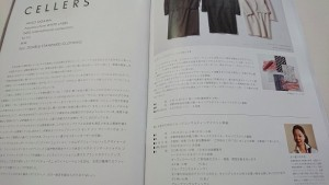 LOOK BOOK記事