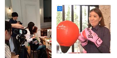 協会HP2019.10.22画像
